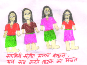 Booklet by Girls Camp Feb 2013